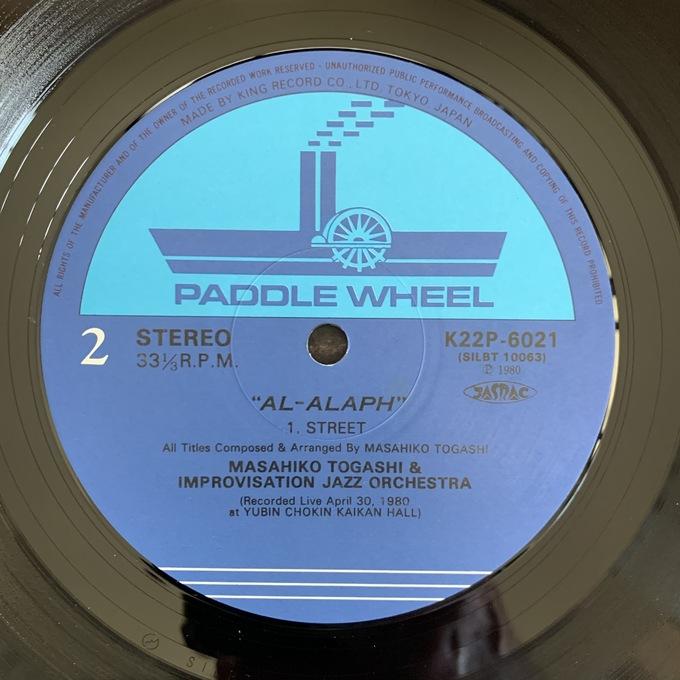 Al-Alaph