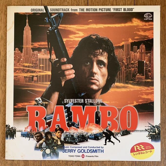 "Rambo ""First Blood"" (Original Soundtrack)"