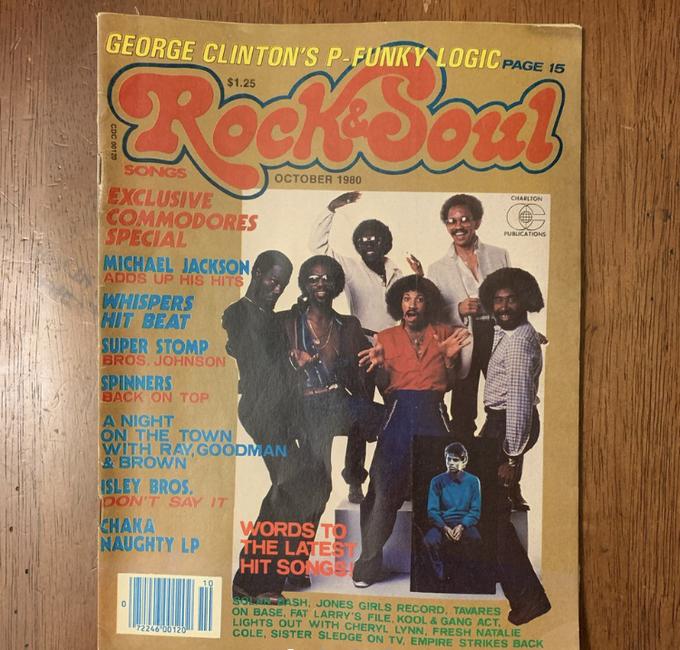 Stack of Black Music Magazines 70s/80s